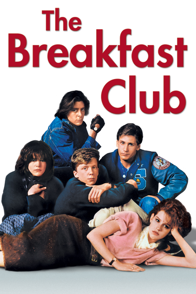 the breaksfast club essay